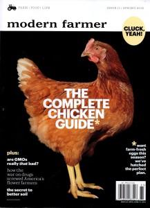 Spring 2016 issue of Modern Farmer